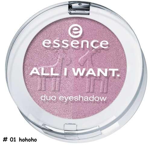 "essence ""all I want."" duo eyeshadow (#01), Quelle: cosnova GmbH"