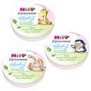 HiPP Babysanft Zartcreme (75ml)
