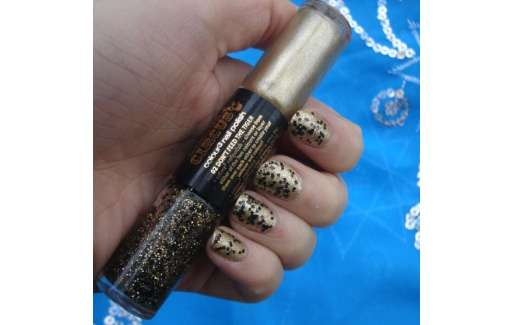 essence circus circus colour³ nail polish, Farbe: 02 don't feed the tiger (LE)