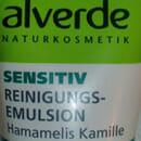 alverde Sensitiv Reinigungsemulsion Hamamelis Kamille