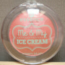 essence me & my ice cream – cream blush (LE)