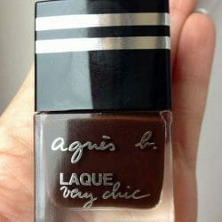 Produktbild zu agnès b. Laque Very Chic – Farbe: Chocolat