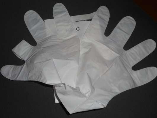 KIKO Intensive Hand Gloves