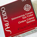 Shiseido Shimmering Cream Eye Color, Farbe: YE 216 Lemoncello