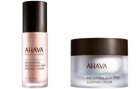 AHAVA TIME TO SMOOTH