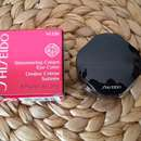 Shiseido Shimmering Cream Eye Color, Farbe: VI226 Lavande