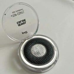 Produktbild zu p2 cosmetics jewel color + top coat eye shadow – Farbe: 20 pop art